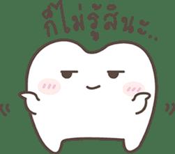 The cutie molar sticker #13100759