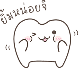 The cutie molar sticker #13100763