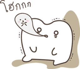 The cutie molar sticker #13100766