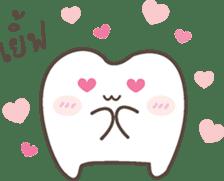The cutie molar sticker #13100771