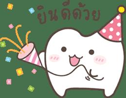 The cutie molar sticker #13100775