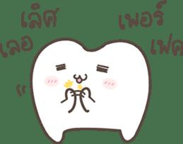 The cutie molar sticker #13100776