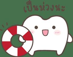 The cutie molar sticker #13100777
