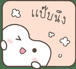 The cutie molar sticker #13100778