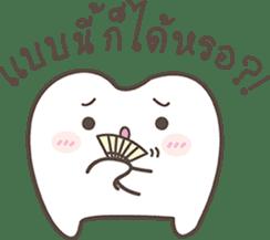 The cutie molar sticker #13100780
