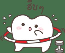 The cutie molar sticker #13100781