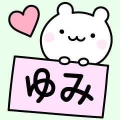 """Cute Bear """"Yumi"""""""