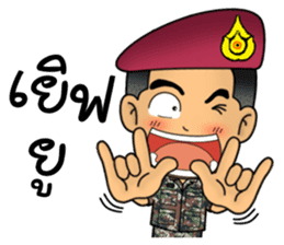 Royal Thai Army Special Forces 2 sticker #13101953