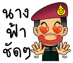 Royal Thai Army Special Forces 2 sticker #13101954