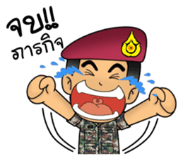 Royal Thai Army Special Forces 2 sticker #13101963