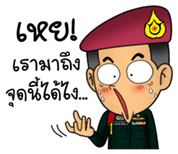 Royal Thai Army Special Forces 2 sticker #13101968