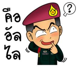 Royal Thai Army Special Forces 2 sticker #13101976
