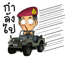 Royal Thai Army Special Forces 2 sticker #13101981