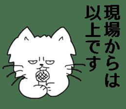 MOP cat sticker #13106351