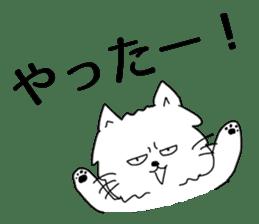 MOP cat sticker #13106355