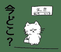 MOP cat sticker #13106359