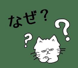 MOP cat sticker #13106361