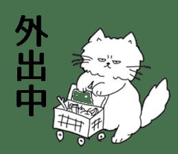 MOP cat sticker #13106362