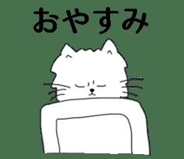 MOP cat sticker #13106364