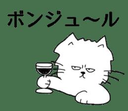 MOP cat sticker #13106366