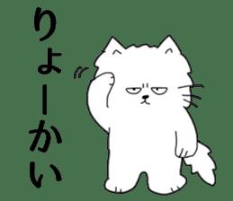 MOP cat sticker #13106370