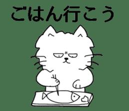 MOP cat sticker #13106371