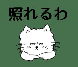 MOP cat sticker #13106378