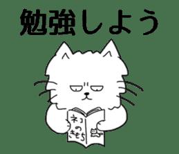 MOP cat sticker #13106380