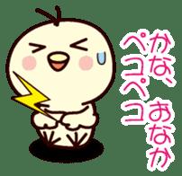 I am Kana sticker #13106424
