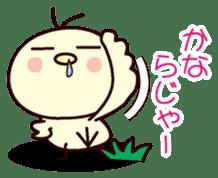 I am Kana sticker #13106425