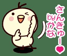 I am Kana sticker #13106429