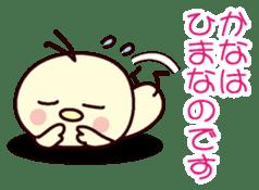 I am Kana sticker #13106430