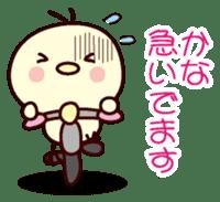 I am Kana sticker #13106431