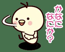 I am Kana sticker #13106433