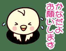 I am Kana sticker #13106434
