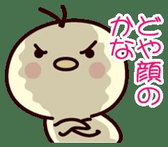 I am Kana sticker #13106436