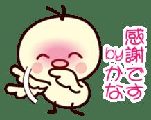 I am Kana sticker #13106437