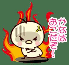 I am Kana sticker #13106440