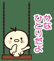 I am Kana sticker #13106442