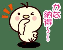 I am Kana sticker #13106446
