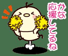 I am Kana sticker #13106450
