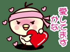 I am Kana sticker #13106451