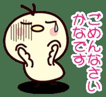 I am Kana sticker #13106452