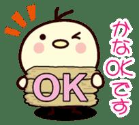 I am Kana sticker #13106453