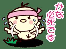 I am Kana sticker #13106460