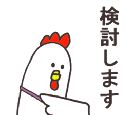 Salaryman named Mr.Akio sticker #13108932