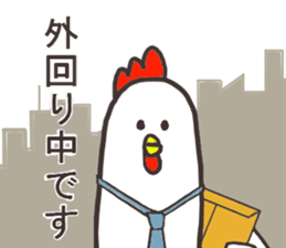 Salaryman named Mr.Akio sticker #13108933