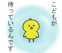 Salaryman named Mr.Akio sticker #13108948