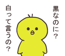 Salaryman named Mr.Akio sticker #13108950