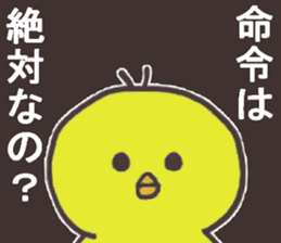 Salaryman named Mr.Akio sticker #13108952